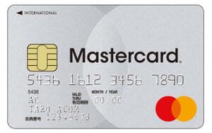 189626f3406 即日発行可能なクレジットカード9選【クレジットカードDX】