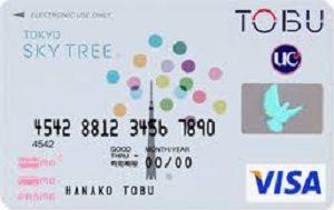 東京スカイツリー🄬東武カードPASMO