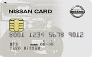 日産カード