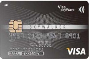 スカイウォーカーカード