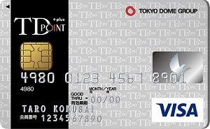 TDプラスカード